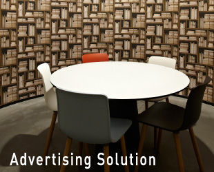 Advertising Solution